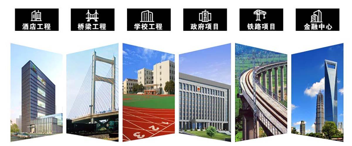 建筑模板案例