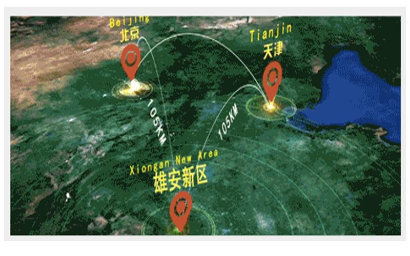 河北雄安北部郊野公园唐山展园项目