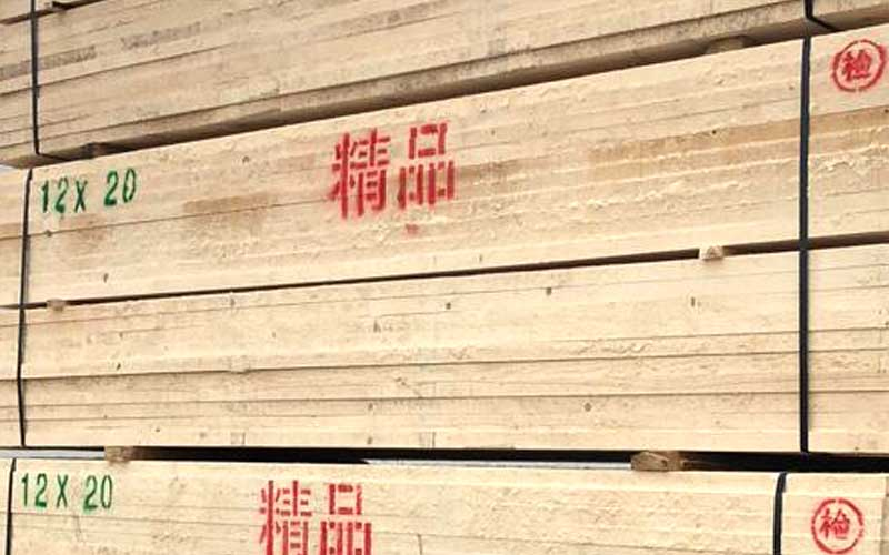 白松建筑木方