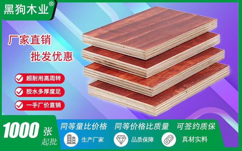 贵港1830mm建筑小红板