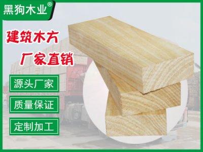 白松建筑木方 木方板材