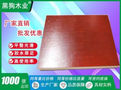 湖南四川建筑小红板