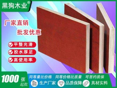 江西广西建筑红板