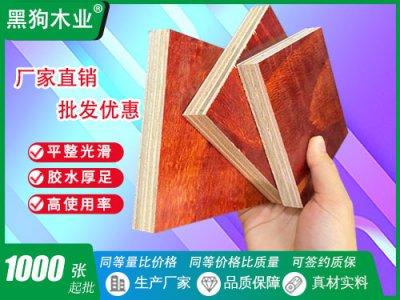 广西贵港建筑小红板