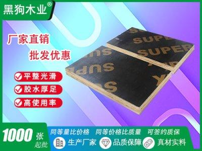 广西建筑层板覆膜板
