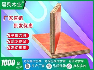 建筑工程用胶合板厂家