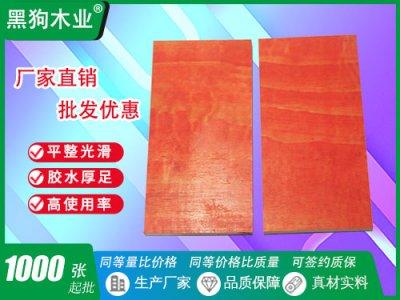 南宁柳州贵港建筑胶合板