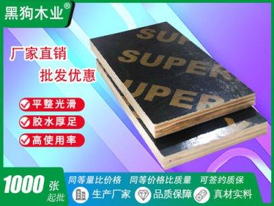 重庆四川建筑胶合板推荐