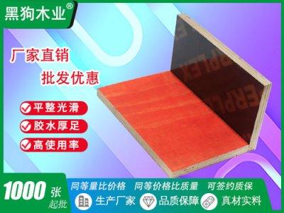 建筑胶合板价格厂家供应