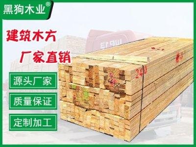 辐射松松木方批发价格