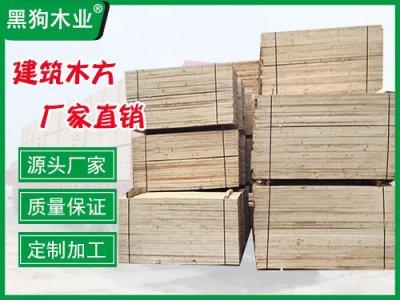 辐射松建筑木方定尺加工