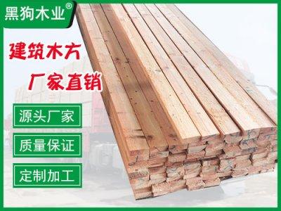 广西建筑木方辐射松方木