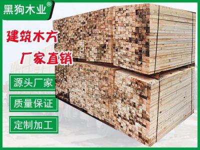 不易变形4x6木方辐射松