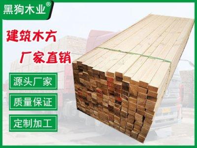 辐射松木方批发4x6方木