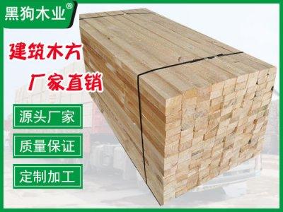 美国奥松南方松建筑木方