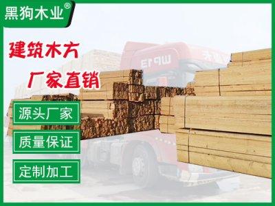 樟子松板材南方松木方