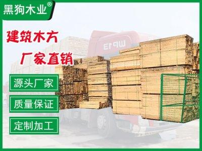 建筑木方板材花旗松方木