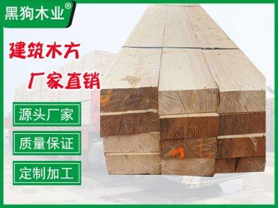 花旗松建筑木方4×8价格