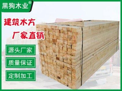建筑木方厂家直销白松