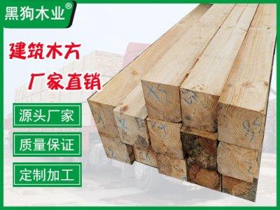 白松和樟子松建筑木方