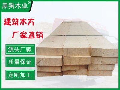工程木料建筑白松木方