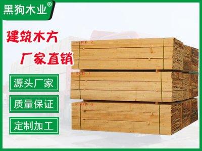 白松杉木建筑木方厂家