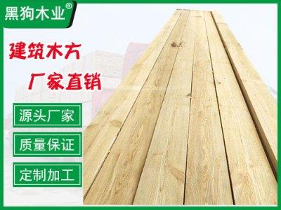 广西贵港柳州南宁木方厂
