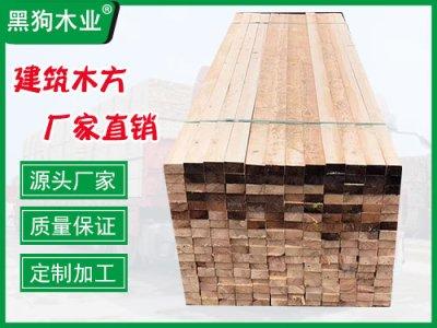 铁杉木和松木建筑木方