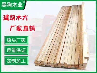 杉木建筑木方规格尺