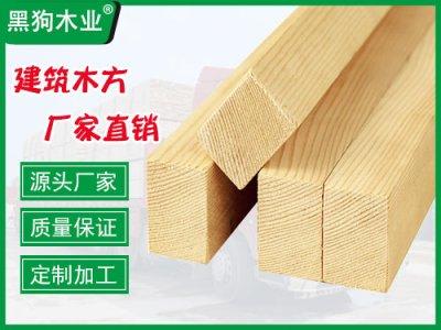 木龙骨加工厂工程木方