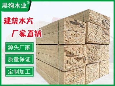 白松木龙骨建筑木方