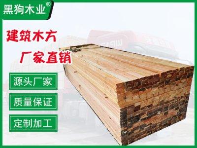 山东木龙骨建材木方