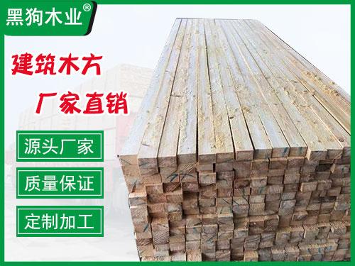 建筑用木方木龙骨