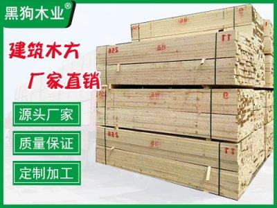 木跳板建筑木条厂家供应