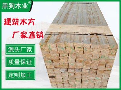 建筑工地木方木跳板常规