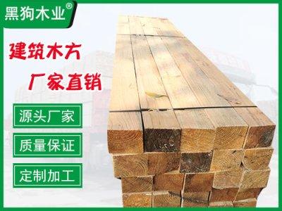 建筑木跳板工地木方批发